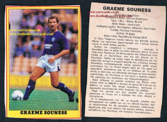 1987 Greek packet-issue card Souness Rangers